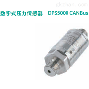 GE精准数字式压力传感器 DPS5000 CANBus