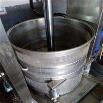 廠家直銷全自動果蔬 液壓壓榨機