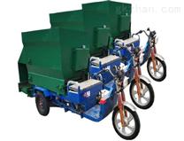 节能型喂料车 2立方大容量撒料車