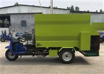 振远生产柴油三轮撒料车生产厂家