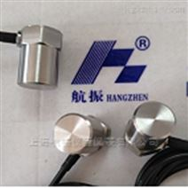 ZHJ-201振动温度传感器 航振
