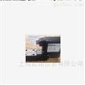 SDPHE-6716 DC订购须知:ATOS电磁阀,阿托斯液位比例阀