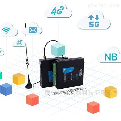 计讯水利遥测终端 微型传输终端 5G无线数传