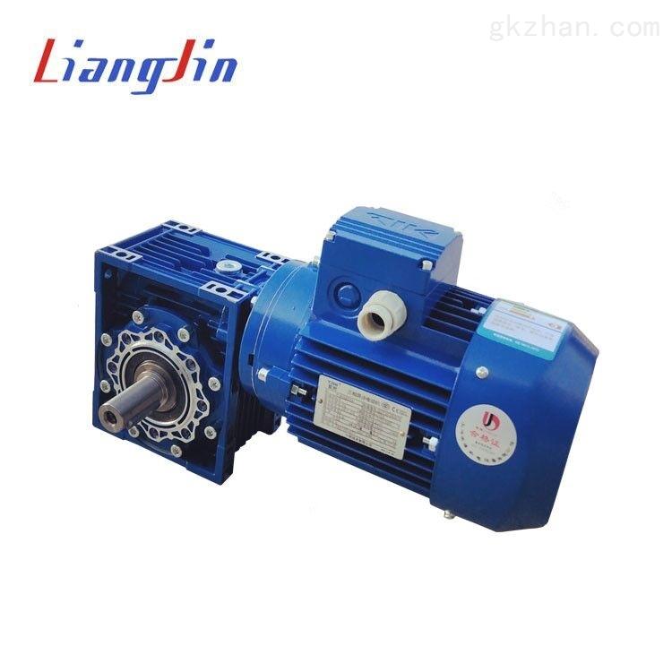 NMRW050紫光减速机