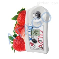 PAL-BX/ACID 4ATAGO(爱拓)草莓糖酸度计