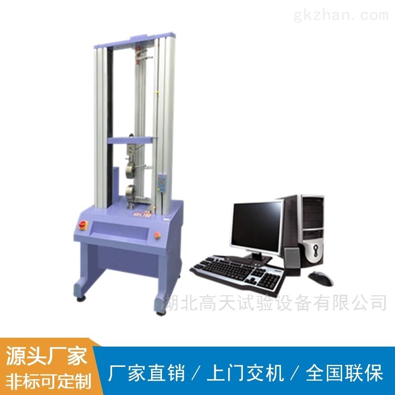 武汉电子式拉力试验机|系列