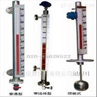广州厂家供应UHZ系列顶装磁翻板液位计