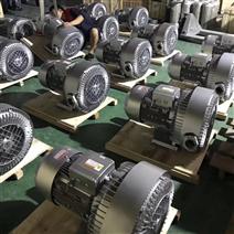养殖业曝气旋涡气泵