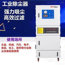 MCJC-4000供应工业铣床粉尘脉冲除尘器