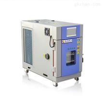 送货上门恒温恒湿试验箱温湿度控制均匀