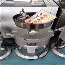 立式漿渣分離式磨漿機
