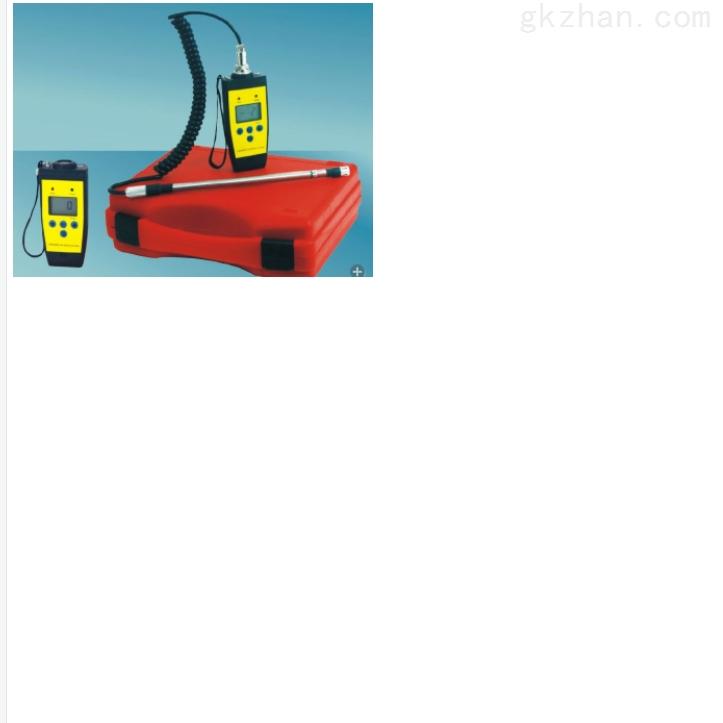 氢气检漏仪 型号:HZ26-NA-1