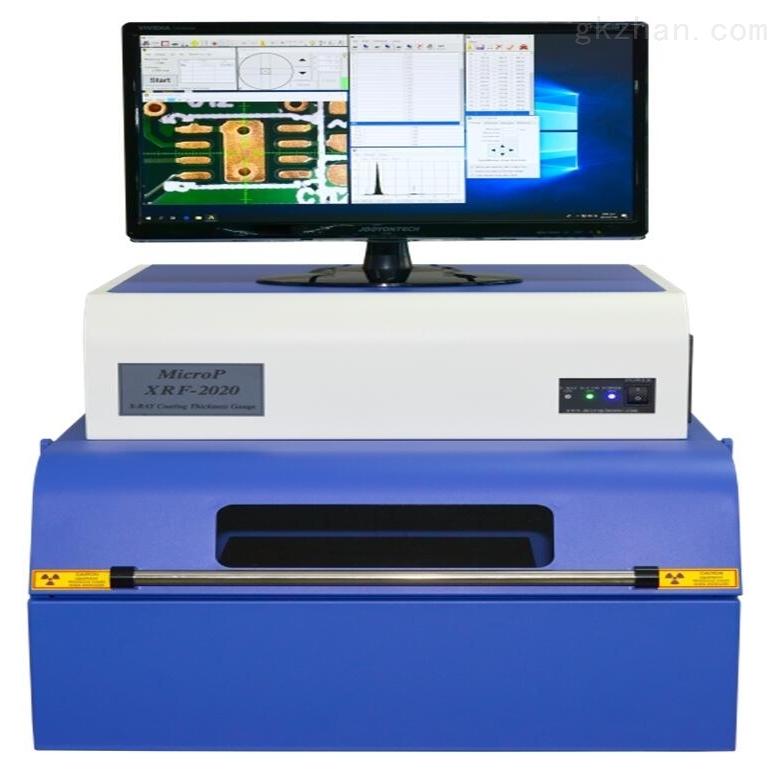 XRF-2000H型电镀测厚仪