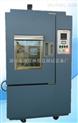 高低温恒温试验箱-----选湖州恒立测试设备厂