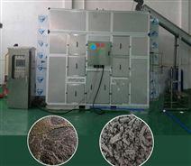 大型高质煤泥烘干机