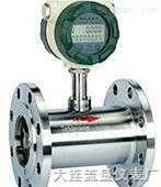 涡轮式流量计 机械式流量计
