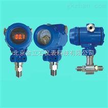 精巧型压力变送器、防护型压力变送器、投入型变送器