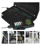 KRC手持式超声波流量计、KRC手持式流量计、大连手持流量计