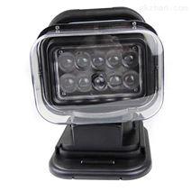 T5180无线遥控车载探照灯LED疝气搜索射灯