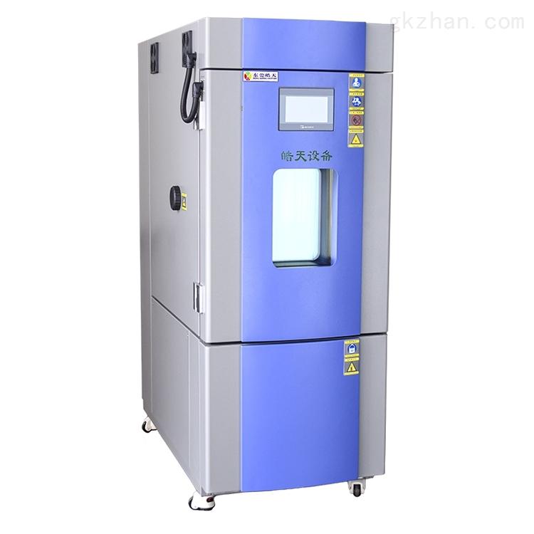 可靠性恒温恒湿箱