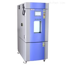 高低温湿热試驗箱 山東检测仪生産廠家