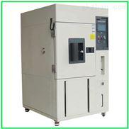 氙灯老化试验箱光谱/气候/凝雾模拟检测仪