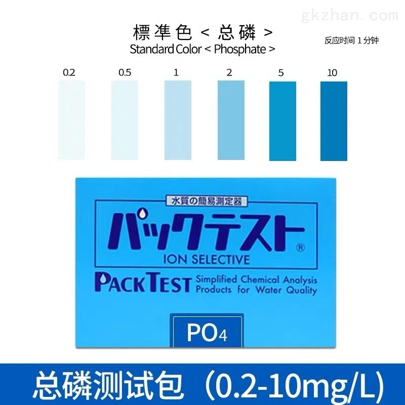 日本共立氟离子测试包