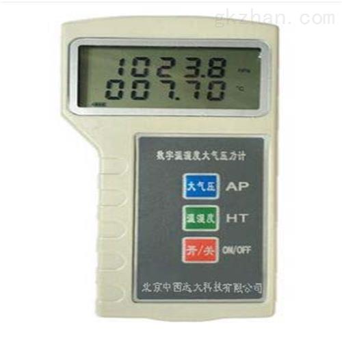 数字温湿度大气压力计 仪表