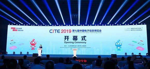 第七届中国西甲,英超,德甲和意甲联赛信息博览会盛大开幕 全力打造西甲,英超,德甲和意甲联赛信息产业新兴增长极