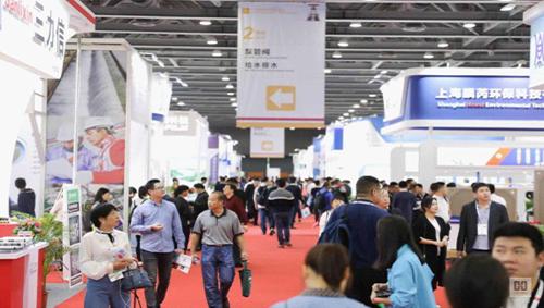 第四届广东国际泵管阀展览会 四月羊城圆满落幕