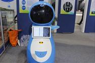 法国针对人工智能设立4所研究院