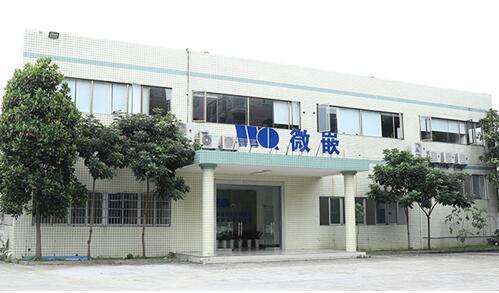 響應國家號召,矢志創新,廣州微嵌助力《中國制造2025》