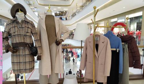第二屆時尚與紡織人工智能國際會議–AIFT 2019
