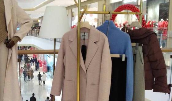 2019年服裝零售行業發展現狀與發展趨勢分析