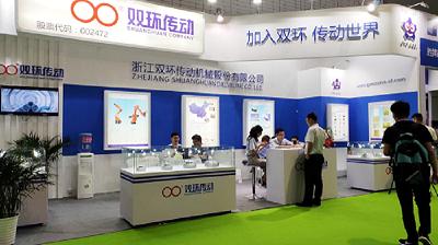 CIROS2019第8届中国注册送28元体验金机器人展 双环传动