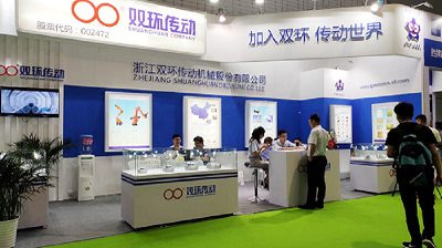 CIROS2019第8届中国国际机器人展 双环传动