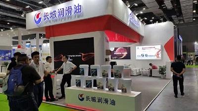 CIROS2019第8屆中國國際機器人展 長城潤滑油