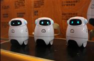 三分鐘回顧!機器人行業一周動態速覽(8月3日-9日)