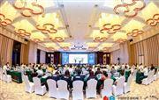 融合创新 为养殖赋能!第三届中国智慧养殖应用与创新发展高峰论坛盛大开幕!