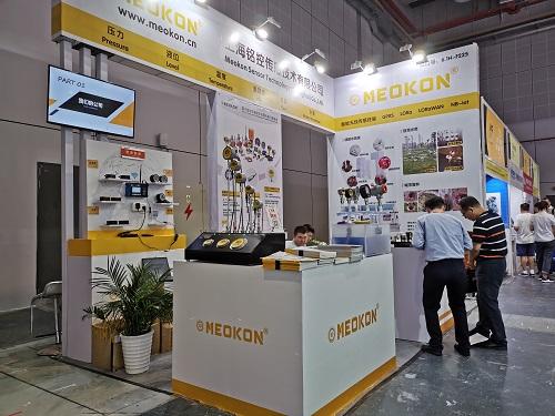 第21届中国国际工业博览会 上海铭控