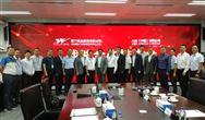 ABB與廈門鎢業深化戰略合作