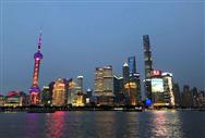 八张图看懂上海人工智能产业发展现状