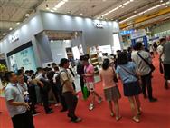 CEE北京智能家居展,2020年度盛會全球招商招展全面啟動