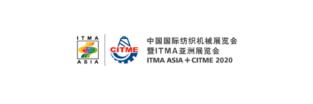 中国(上海)国际纺织机械展览会