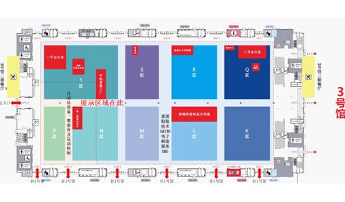"""EeIE智博会——""""5G手机智能产线""""新馆,未来风向标"""