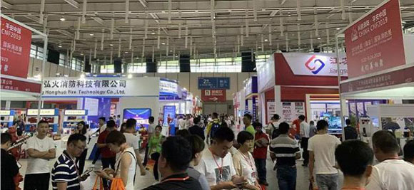 2020 CNF南京国际消防展温馨提示!