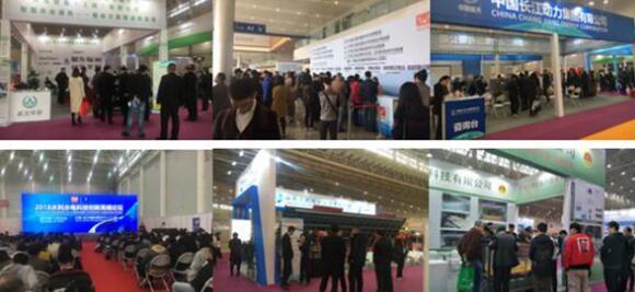 助力水利改革、汇聚行業大咖——2019第三届武汉国际水利水电博览会在汉隆重举行