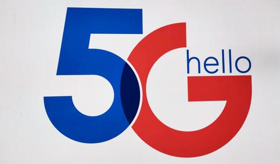 工信部第三批行業標準制修訂項目計劃 AI、5G在列