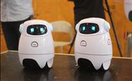 旷视科技宣布成立AI治理研究院 发布《全球十大AI治理事件》
