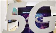 """智能早新闻:美两党呼吁白宫扩大5G投资、""""福""""字火箭成功发射……"""